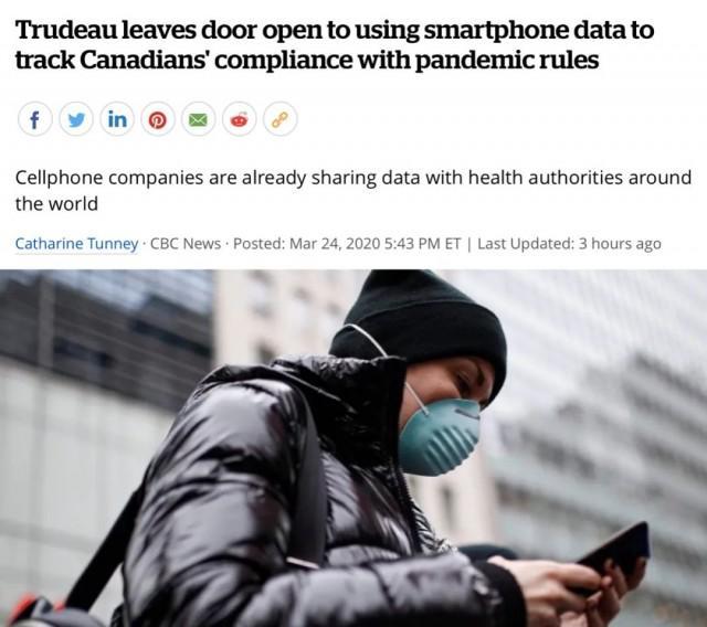 特鲁多:不排除用手机定位监测国民是否遵守隔离规定