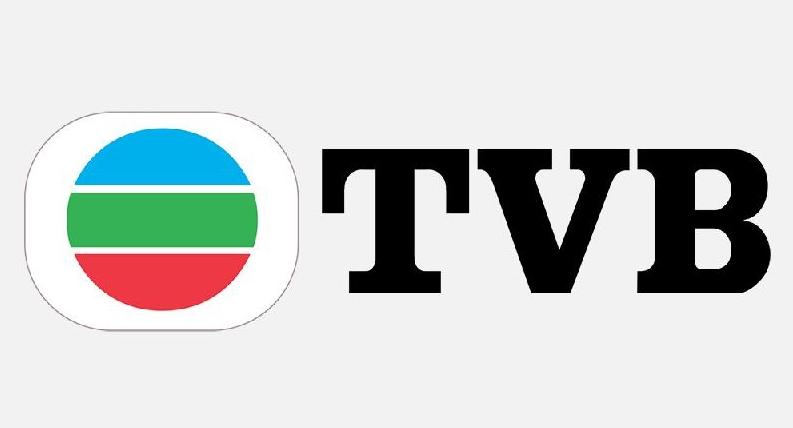香港TVB去年亏损·扩至1.67亿