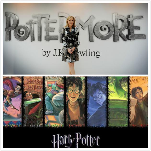 罗琳授权《哈利·波特》 书籍免费用于网上教学