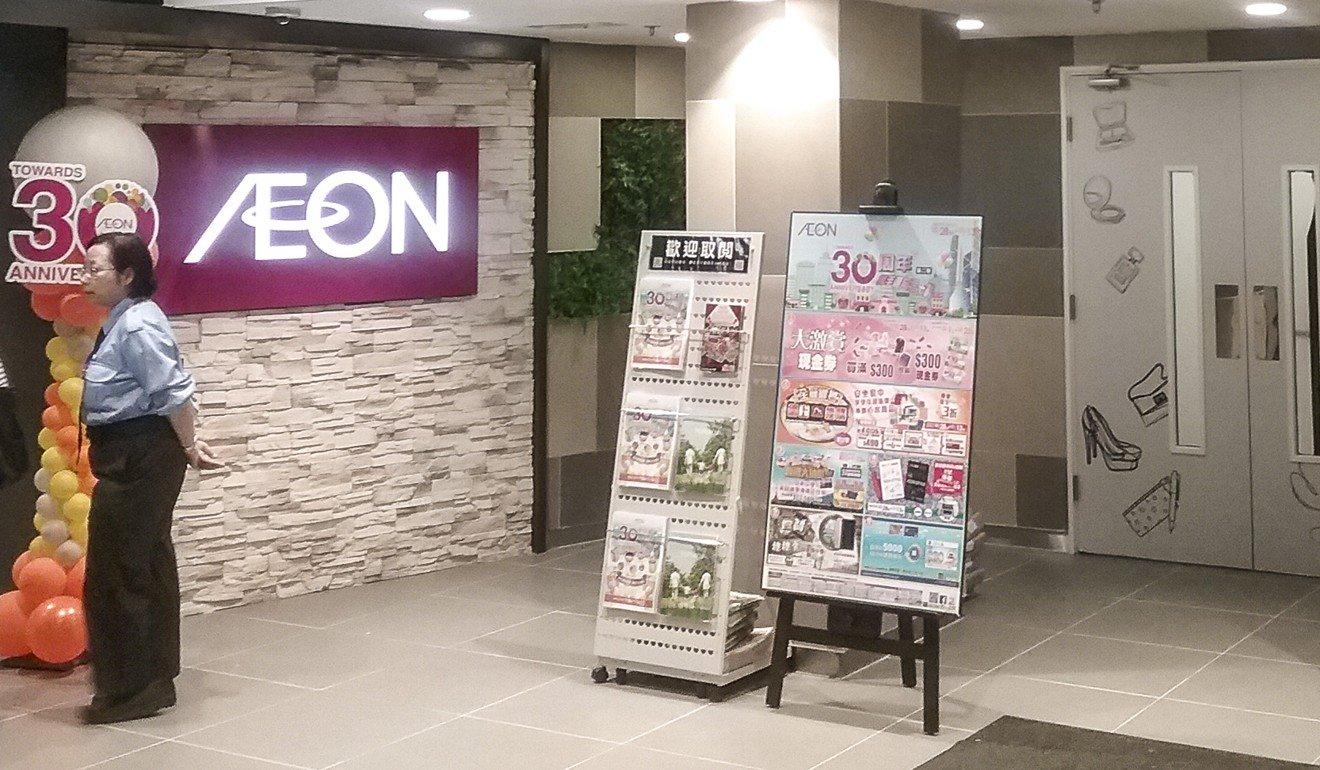 Coronavirus: two arrested for allegedly stealing rice from Aeon supermarket in Hong Kong amid shortage fears due to pandemic