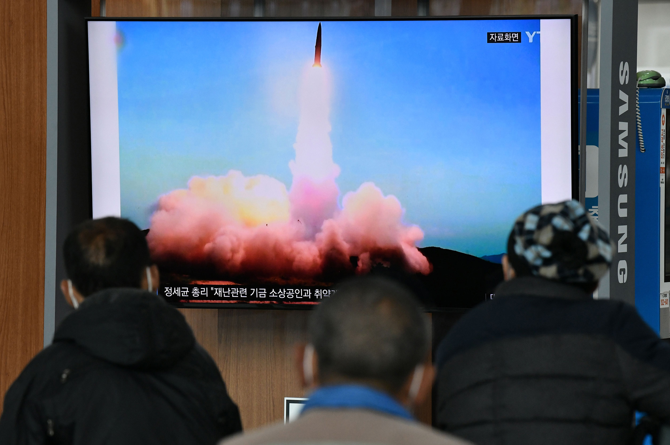 North Korea Fires Missile Into East Sea