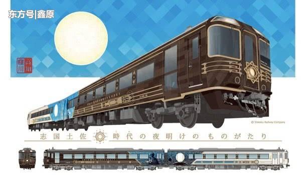 """日本推出复古风格观光列车""""志国土佐"""",在香川正式亮相启航!"""