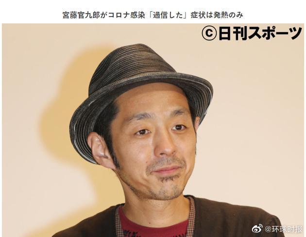 日本着名编剧宫藤官九郎宣布确诊感染新冠肺炎:至今感到难以相信
