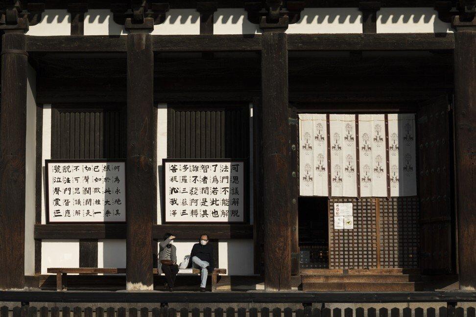 Coronavirus: Japan's cherry blossom season sees tourists stay away