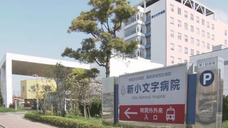 日本福冈一医院17名医务人员感染新冠肺炎