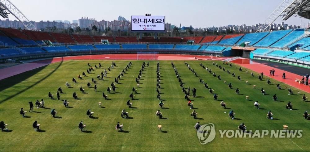 疫情当前必须采取非常手段!韩国将足球场变露天考场!