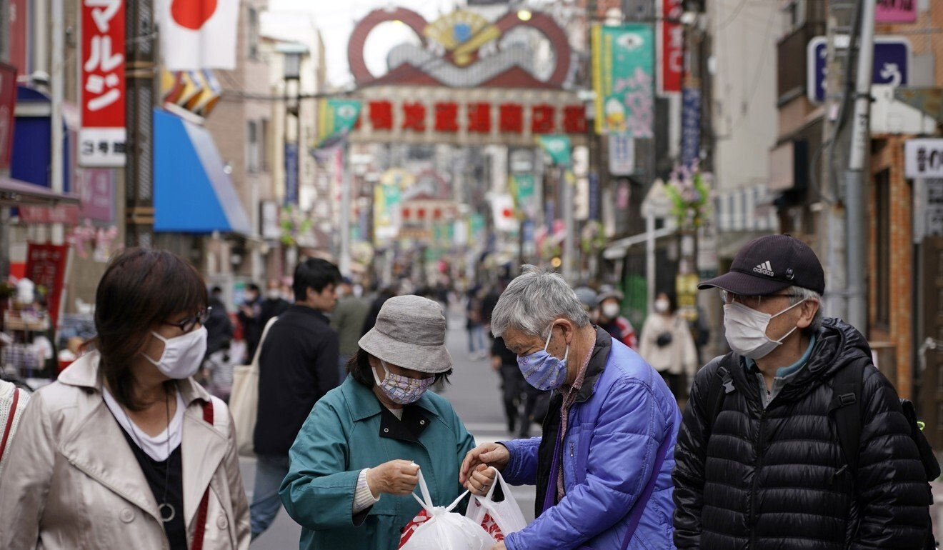 Coronavirus: Japan set to declare state of emergency amid surge in infections