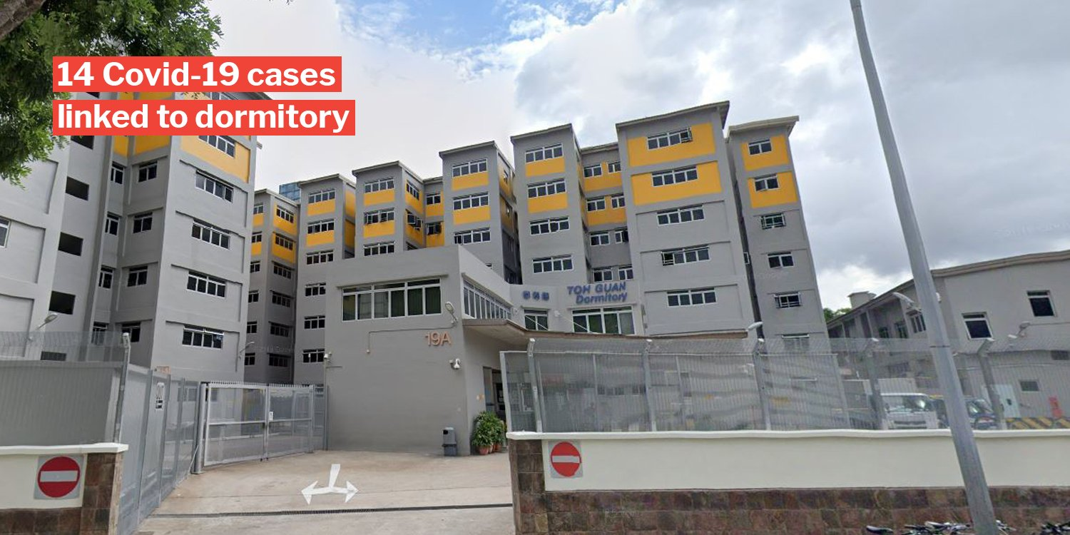 Toh guan dormitory is now an isolation area, no outsiders allowed