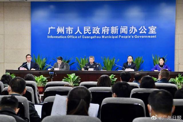 广州越秀区:目前越秀居住外国人3462人,网传有30万非洲籍外国人不实