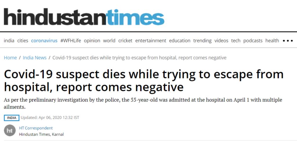 印度一隔离患者爬窗逃跑时摔死 检测结果却是阴性