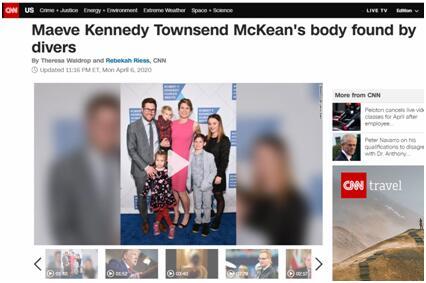 肯尼迪家族又一起悲剧:母子失踪数天后,1人遗体被找到