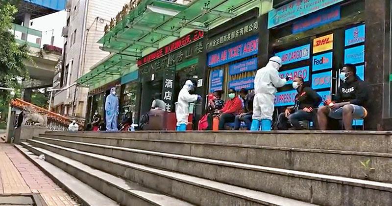 广州5非裔确诊·复市商户再停业