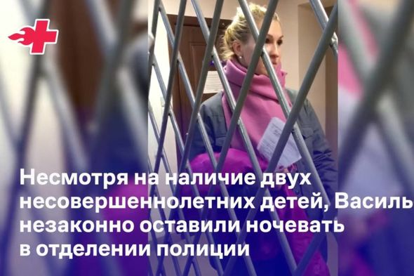 Putin shame: Russian police beat female doctor delivering PPE to hospitals