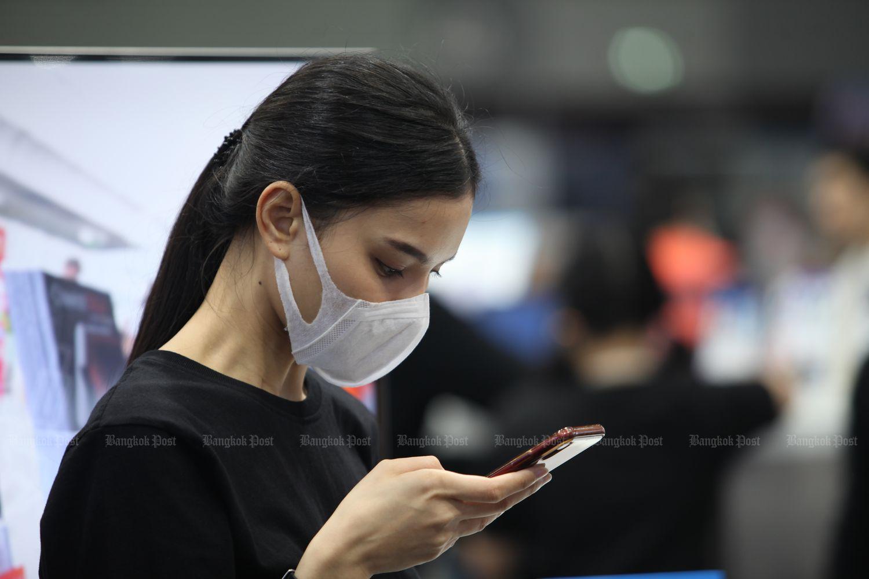 Registration for free mobile internet starts Friday