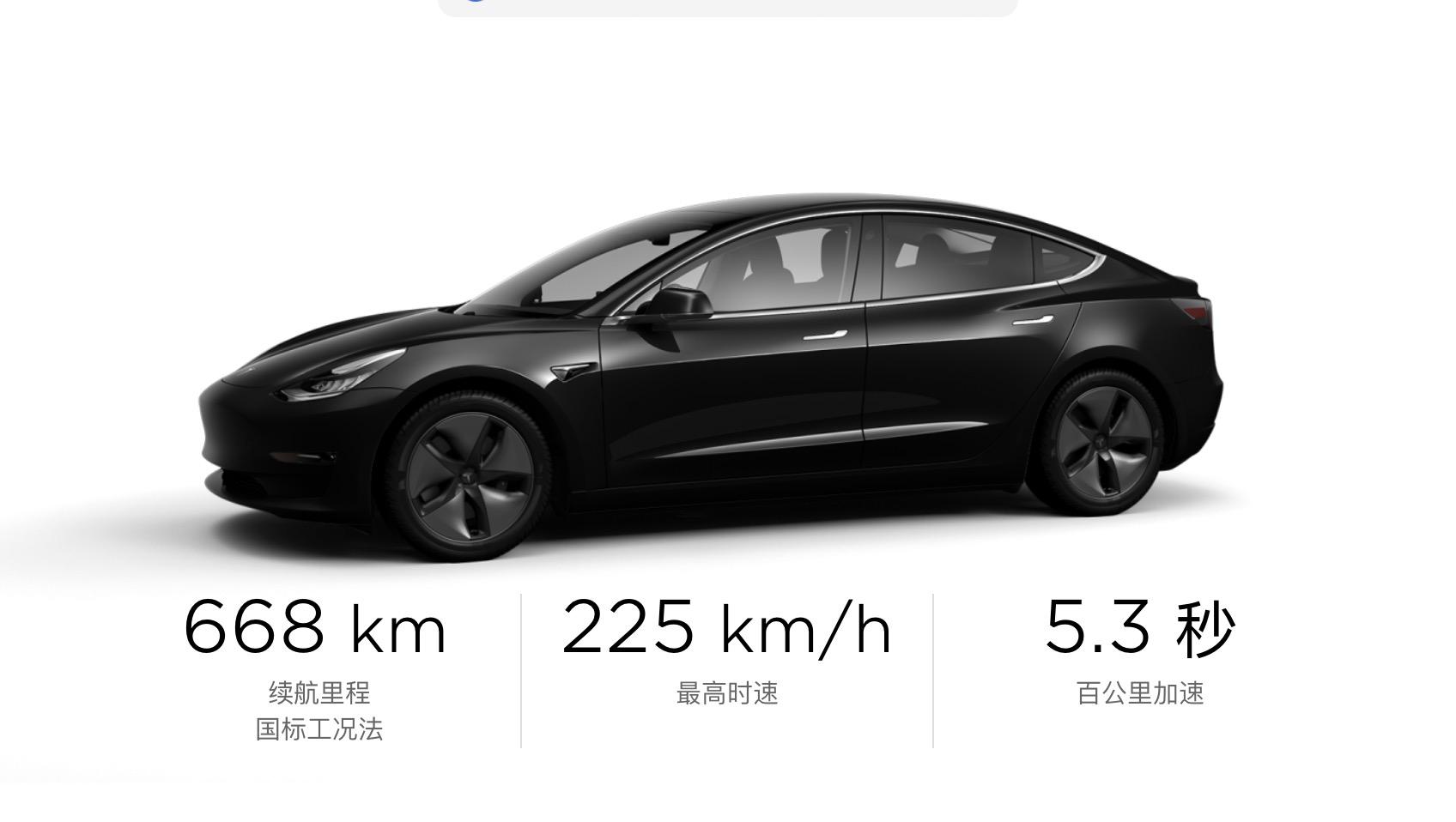 Tesla resurrects long-range RWD Model 3 for the Chinese market