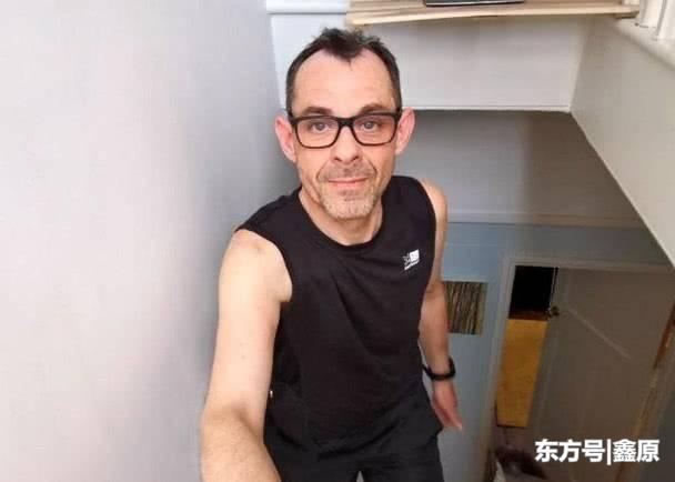 """英53岁男在家中""""攀登珠穆朗玛峰"""",4天内爬了1363次楼梯"""