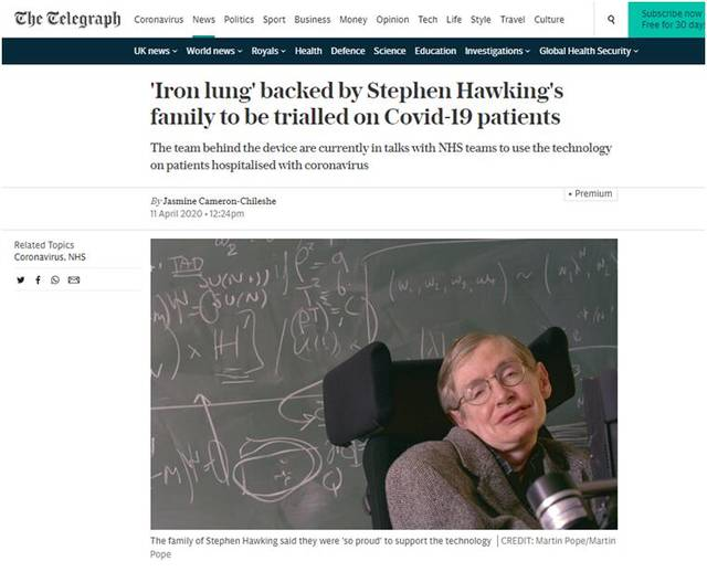 """英媒:受霍金家人支持的新版""""铁肺""""呼吸机将支援英国抗击疫情"""