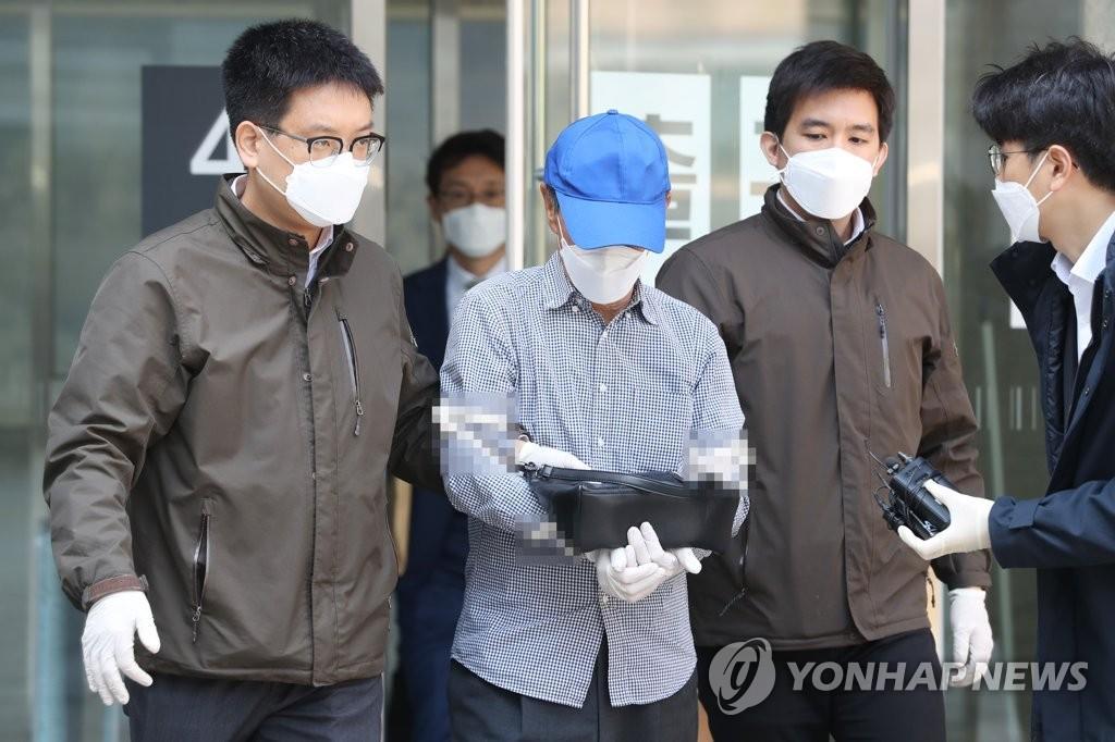 隔离期擅自外出去汗蒸房和餐厅 韩国一名60多岁男子被捕