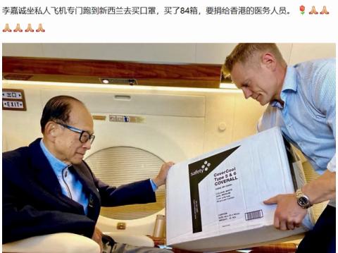 91岁李嘉诚室外端坐精神抖擞 为医护人员点赞