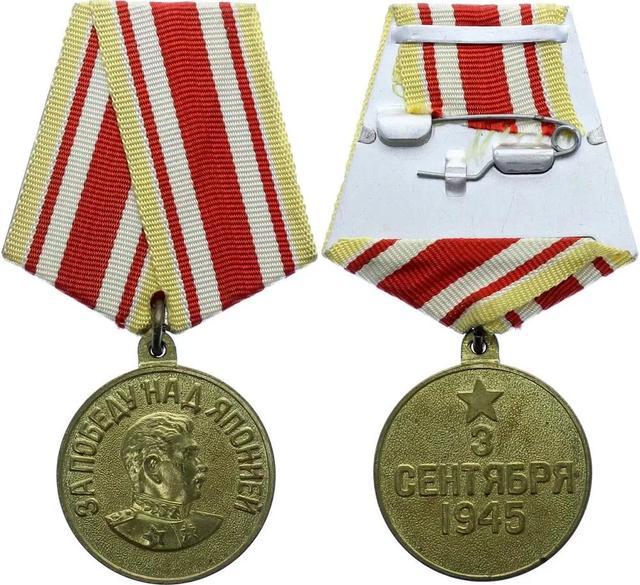 俄罗斯杜马三读通过将二战结束纪念日更改为9月3日法案