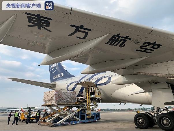 """东航包机从北京飞莫斯科 运输18吨""""健康包"""""""