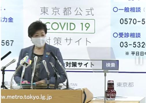 东京都单日新增确诊病例首超200例 累计确诊2796例
