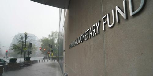 海外网评:阻止IMF资助伊朗,美国单边主义损人害己