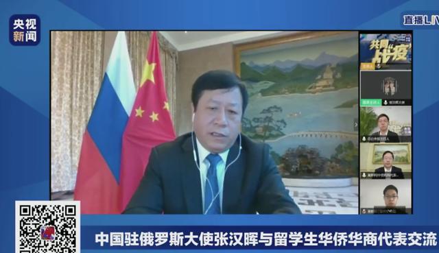 """""""这种做法令人不齿!""""驻俄大使怒批个别中国人闯关回国输入病毒"""