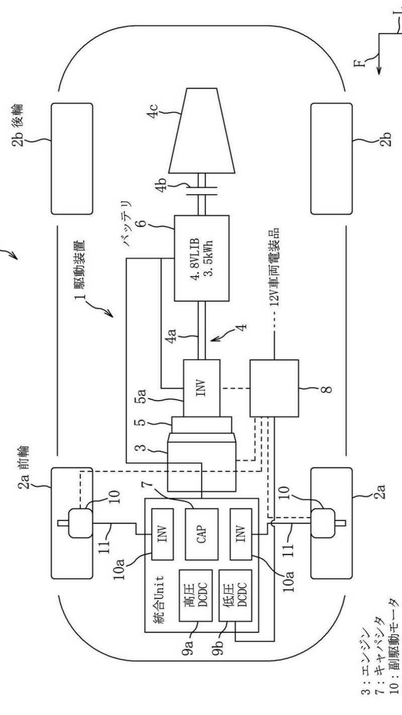 Mazda patent packs rotary engine into high-tech, AWD hybrid powertrain