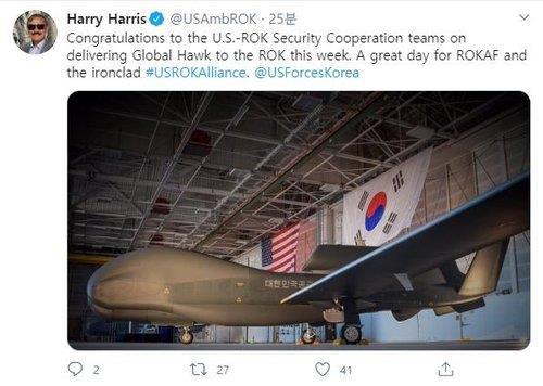 韩国证实收到两架美制全球鹰无人机 即将投入部署