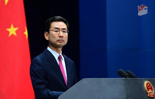 越南非法主张对西沙南沙拥有主权 外交部:将采取一切必要措施