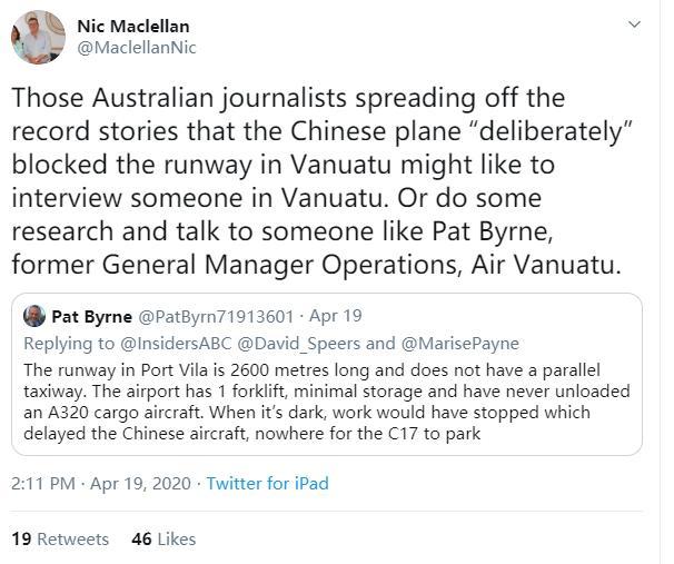 中国货机不让澳军机降落?澳专家看不下去直接打脸