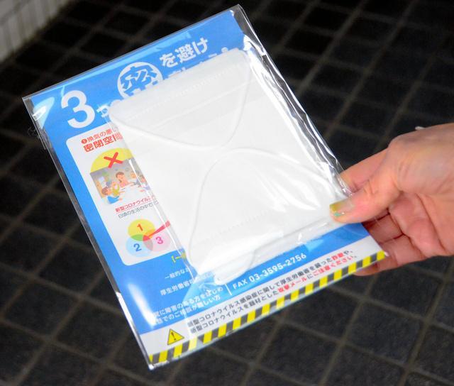 """日本政府承认分发的布口罩有""""问题产品"""":将在发前挑拣"""