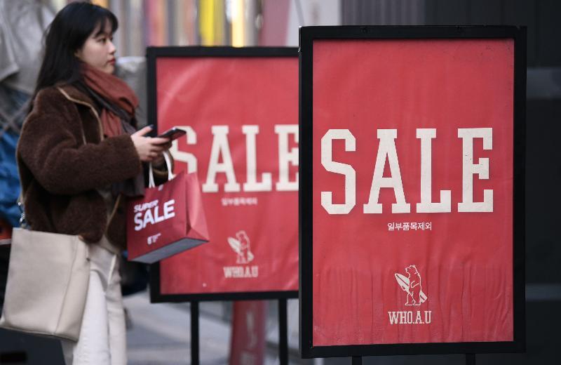 韩国经济12年最差·全球亮警讯