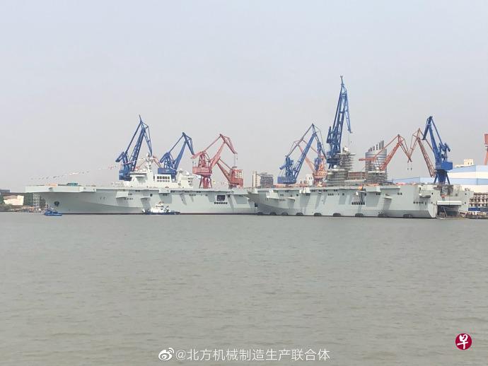 中国第二艘075型两栖攻击舰昨下水