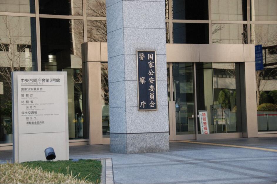 日本警察厅:警方处理过的遗体中15人死于新冠,全国还有73名警员确诊