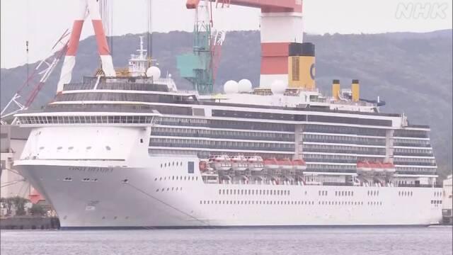 意大利邮轮停靠日本后暴发集体感染 确诊人数再增40人