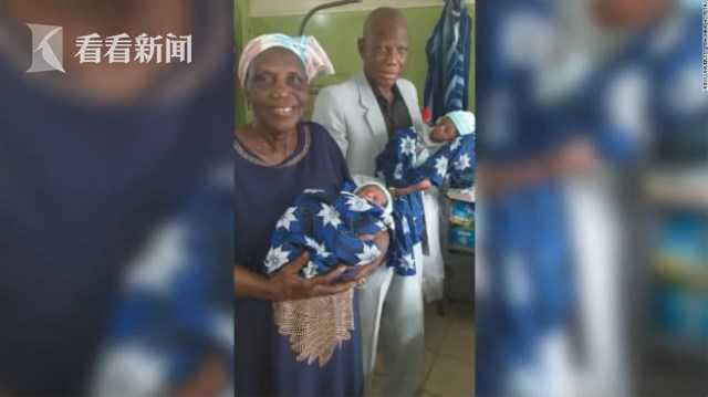 68岁老妇产龙凤胎首当妈 77岁丈夫:3次人工授精