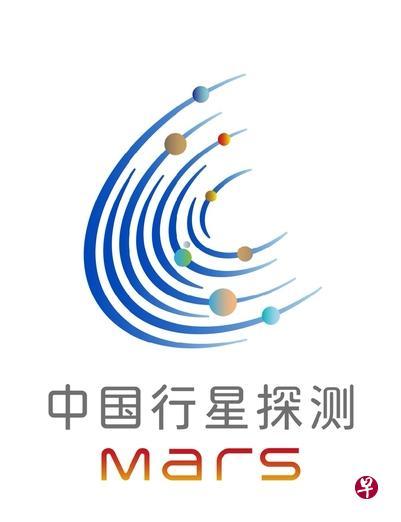 """中国首次火星探测任务 """"天问一号""""今夏发射"""
