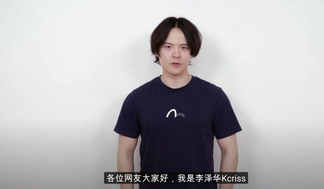 Chinese activists detained after sharing censored coronavirus material on crowdsourcing site github