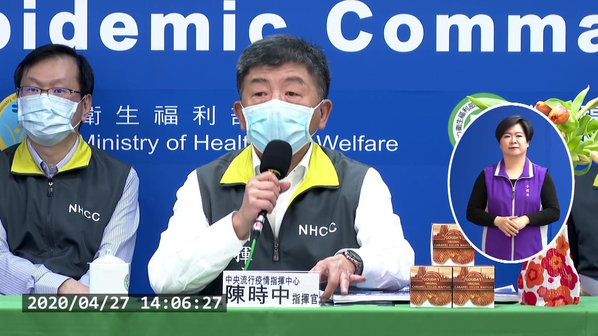 好厉害!台湾连续15日没有本土案例, 今日一样「零确诊」⚡累积290人解除隔离!