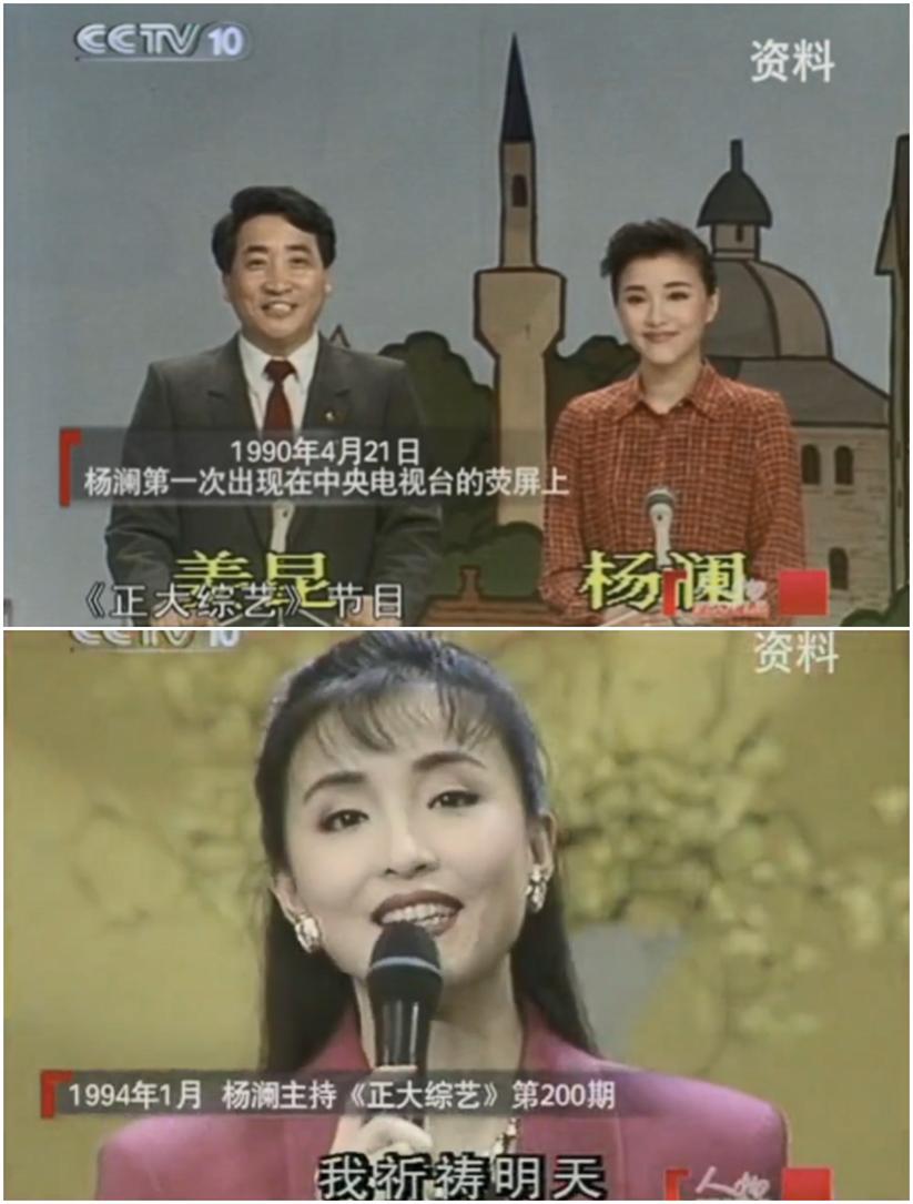 90年代的北京爷们在哪里闯荡?