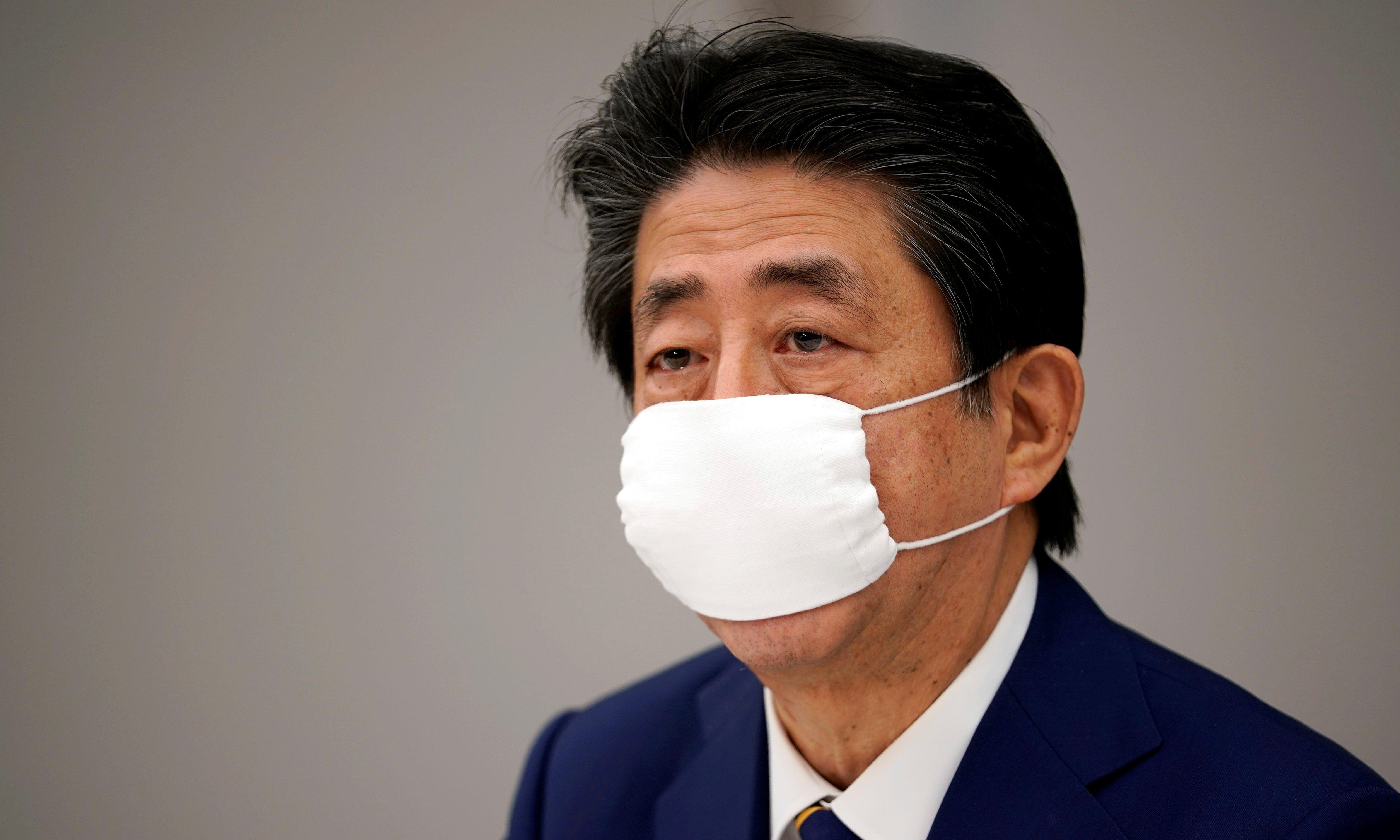 Japan finally decided to hold a virtual cabinet meeting as a coronavirus precaution