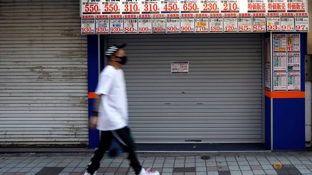 Japan indicates could ease some coronavirus-related curbs