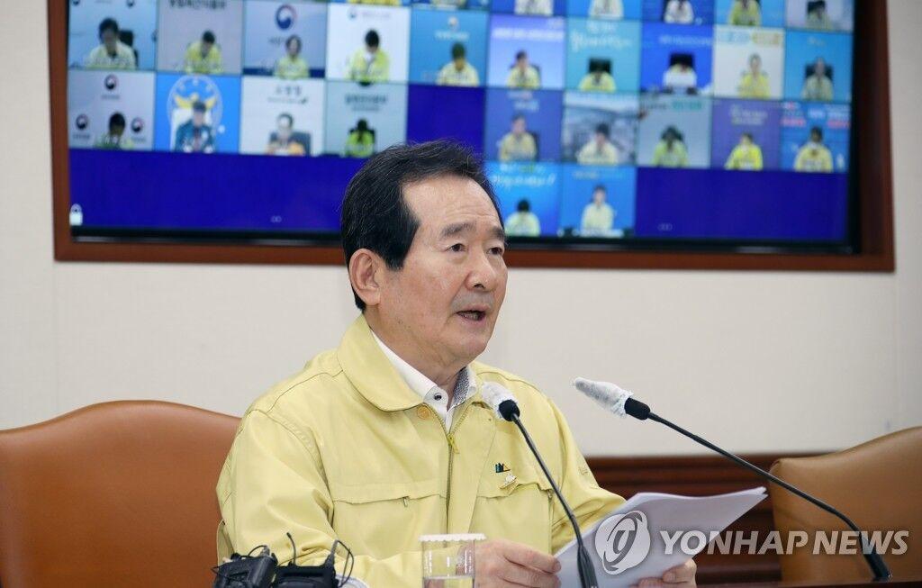 """新变化!韩国5月6日起转入""""生活防疫阶段"""":允许分阶段重启运营,依次推进线下开学"""