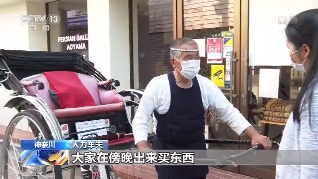 """""""紧急事态宣言""""下的日本黄金周旅游区"""