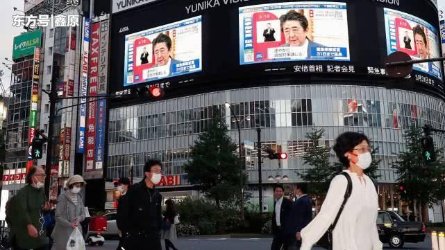 日本本州岛东岸海域发生5.6级地震,暂无海啸威胁!