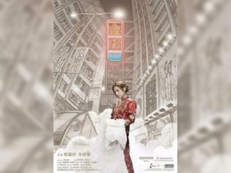 "Norris Wong denies ""Prince Edward"" poster has political connotation"