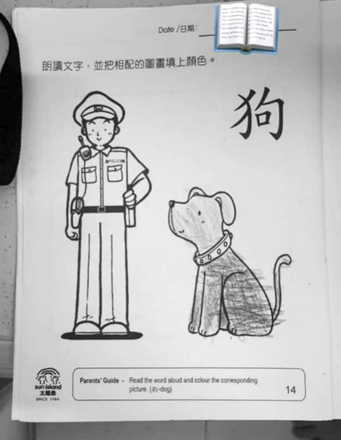Colouring activity for three-year-olds sparks fury among Hong Kong parents on Facebook