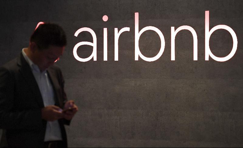 派4个月薪资遣散费·Airbnb传裁员25%